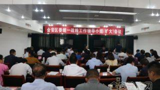중국 정부, 한국 기독교 단체에 대한 특별 단속안 개시