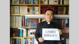경찰, 추우성약 교회(秋雨聖約) 폐쇄
