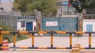 신장(新疆) 자치구의 신규 재교육 수용소에 대한 증거 자료