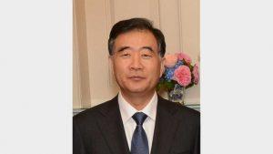 0Wang_Yang_Chinese_politician_Washington