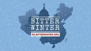 비터윈터,bitter winter,중국 지도