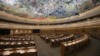 제네바에 위치한 유엔 인권이사회