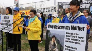 캐나다 시민권자의 모친, 파룬궁 수행자란 이유로 중국에서 형 선고 받아