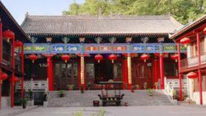 철거 전 야오치궁의 본래 모습