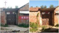 중국 정부, 기독교인에 대한 공격 은폐 공작