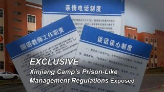 잉예얼(Yingye'er) 재교육 수용소, 사실상 감옥(영상)