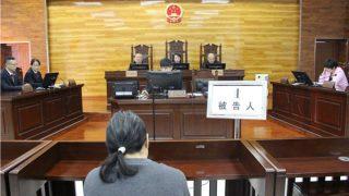 파룬궁 수행자, 18년간 박해받아