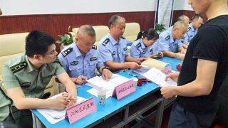 중국, 종교 억압을 위해 옛날 방식을 동원