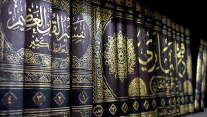 이슬람 서적