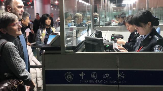 공항 안전 검사