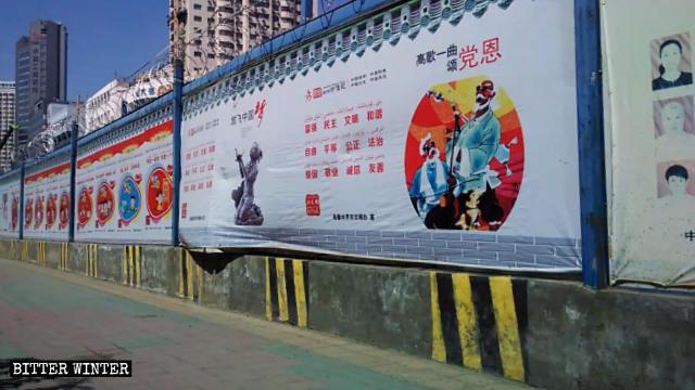 '큰 소리로 당 찬양가를 부르라'와 같은 중공의 선전 포스터와 슬로건을 거리 곳곳에서 볼 수 있다
