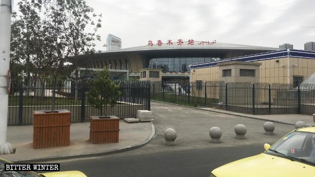 우루무치시 기차역