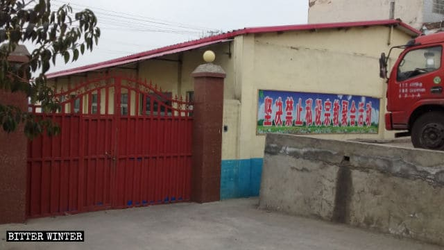 루거우 마을의 삼자교회 모임 장소 외벽에는 '사적 종교 모임 및 활동은 단호하게 금지됨'이라는 기치가 걸려 있다