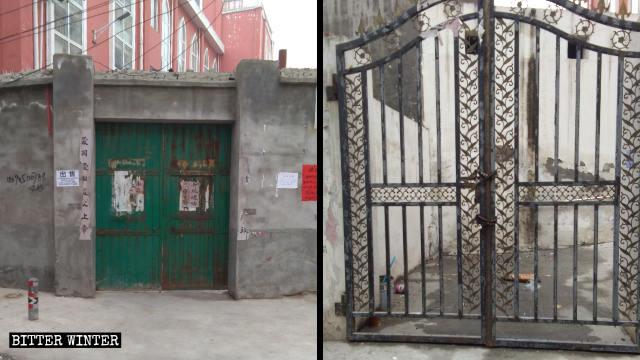 교회의 정문과 뒷문이 모두 봉쇄된 모습