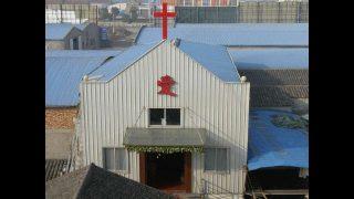 추먼진 소재 이신칭의(오직 믿음) 가정교회의 본래 모습