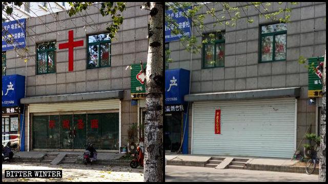 중앙 종교 사찰단 산둥 입성, 종교 박해 가속화