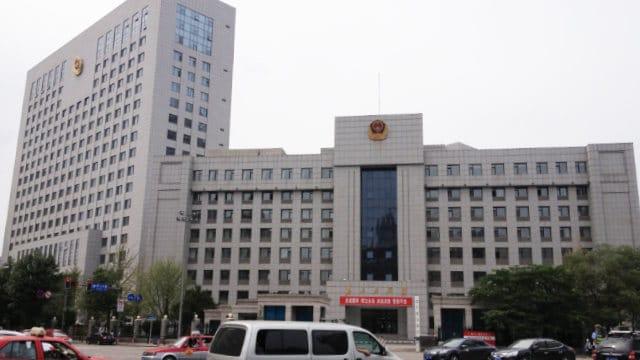 랴오닝성 공안부 외관