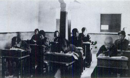 1920년대 장쯔 영어학교 내 교실