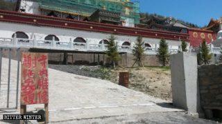 라마 감시, 사찰 파괴, 티베트 불교 박해 심각해