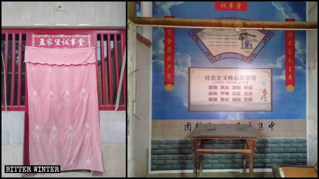 """펑밍(鳳鳴)진 관내 멍자바오(孟家堡)촌에 있던 한 사원이 '멍자바오 의사당'으로 개조되었으며, 사원 내부에는 """"마오쩌둥(毛澤東)을 잊지 말자. 모두 공산당 덕이다""""는 문구의 포스터가 걸려있다"""
