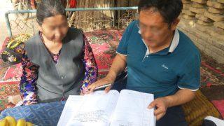 신장 위구르 자치구 재교육 수용소로 보내지는 전능하신 하나님 교회 신자들
