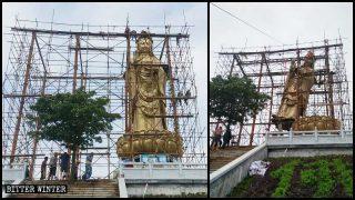 작업자들이 경국사(慶國寺) 관음상 주변에 비계를 쌓고 얼마 지나지 않아 관음상은 철거되었다.