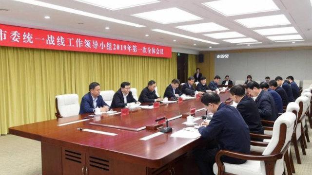 지린성 창춘(長春)시 통전부 지도 그룹이 종교 침투 작업 관련 회의를 하는 모습