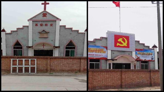 푸청현 난자루촌의 어느 삼자교회가 촌 위원회 사무소로 바뀐 모습
