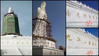불교의 신들을 대체하고 있는 중국의 신화적 여신들