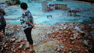 정부가 새 도로를 건설하면서 집을 잃게 된 59개 가정