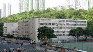 중국 공산당, 홍콩 캠퍼스에 사회 신용 시스템을 도입하기 위해 노력