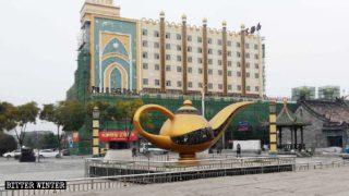 이슬람 문화 거리 주펑플라자의 원래 모습