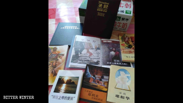 한국인 여호와의 증인 장로가 산둥(山東)성에서 설교할 때 참고했던 책들