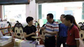 종교 출판물에 대한 규제를 강화하는 중국 공산당