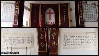 시진핑의 연설이 교회에서 십계명을 대신해