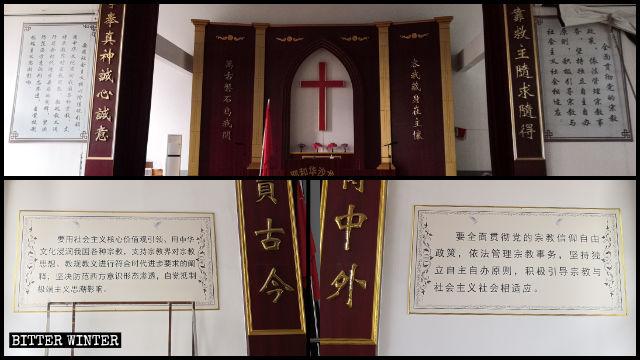 십계명이 없어지고 대신 시진핑의 어록이 중국 전역의 교회에 붙었다