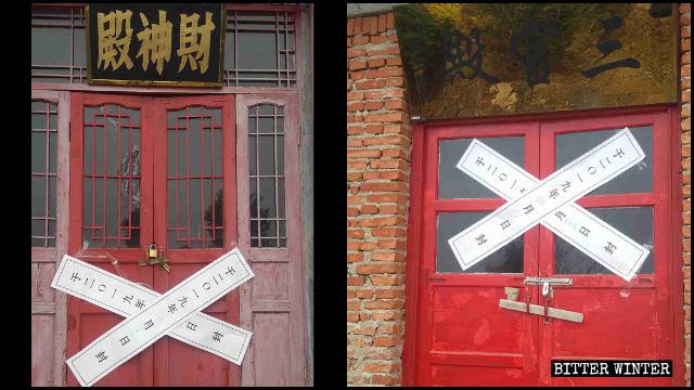 4월, 푸란뎬(普蘭店)구에 위치한 구룡관(九龍觀)이 봉인되었다