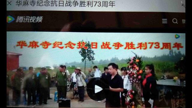 나마사에서 열린 혁명 열사 기념식을 보도하는 어느 국영 언론의 모습