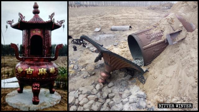 나마사의 향로가 파괴된 모습