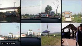 모쯔산(磨子山) 순례지로 가는 도로에 경찰이 검문소를 설치했다