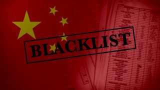 중국에서 블랙리스트에 오르는 의미