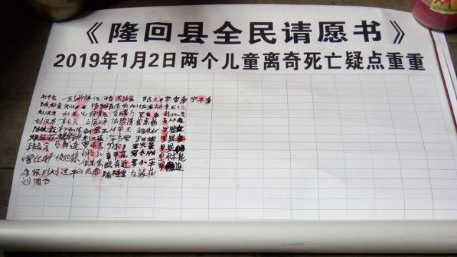 탄원을 넣기 위해 서명을 모으고 있던 할머니의 탄원서 내용