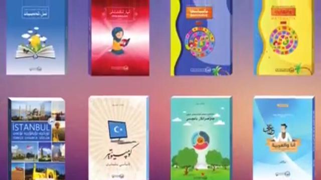 히라이가 터키의 교과서들을 위구르어로 번역했다