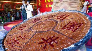 공산주의 중국의 건국을 기념하기 위해 마련된 거대한 '낭'빵