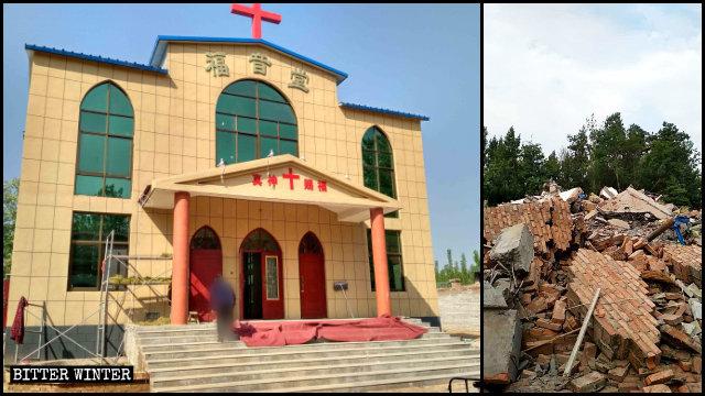 화(滑)현에 위치한 한 삼자교회의 철거되기 전후 모습