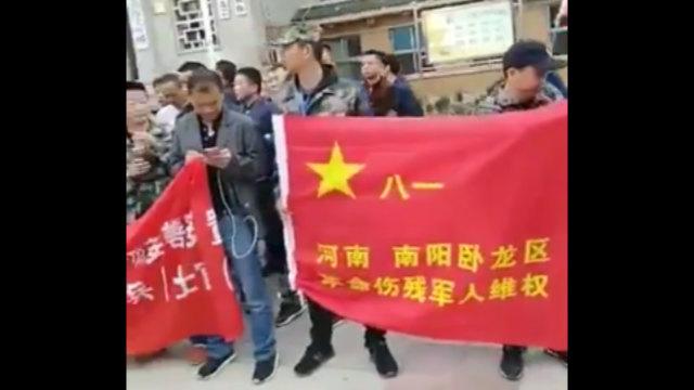 2018년 10월, 중국 전역에서 온 퇴역 군인들이 핑두(平度)시에 모여 집회를 벌이는 모습