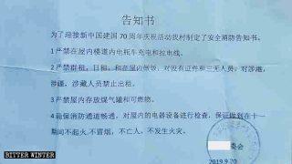 중국 본토의 통제를 받는 홍콩과 대만 거주민들