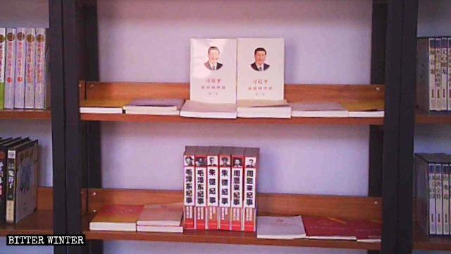 정저우(鄭州)시의 한 삼자교회 도서실 책장에 비치되어 있는 '붉은' 서적