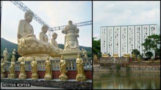 어느 경관구에서 사라진 1천8백 개의 종교 조각상