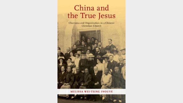 참예수교회: 중국 오순절 운동